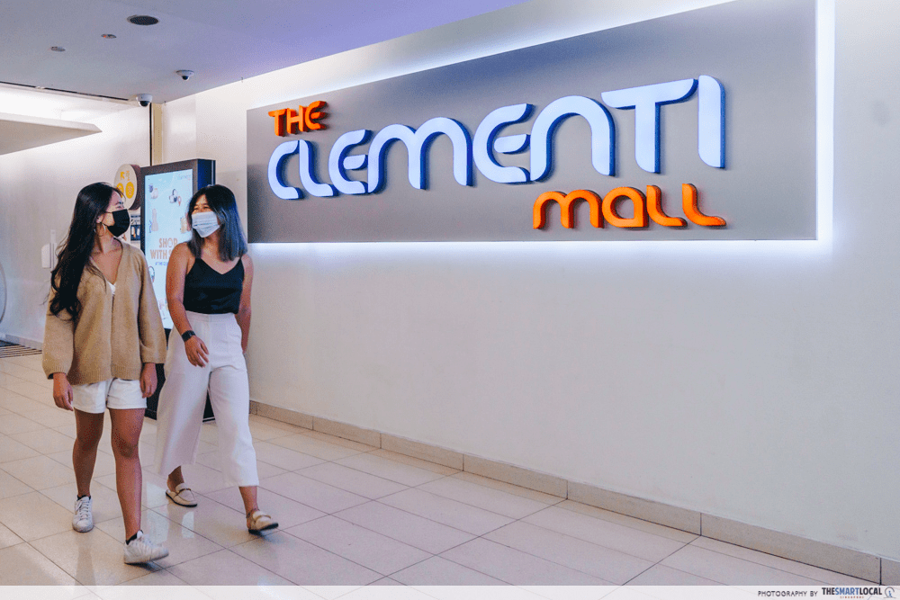 the clementi mall - entrance