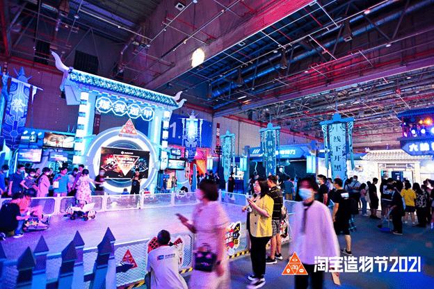 taobao maker festival - shanghai