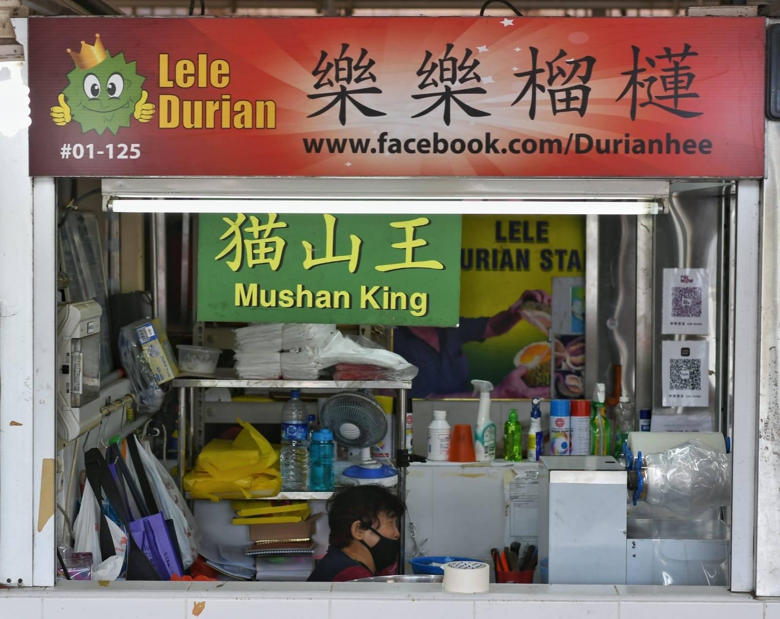 lele durian