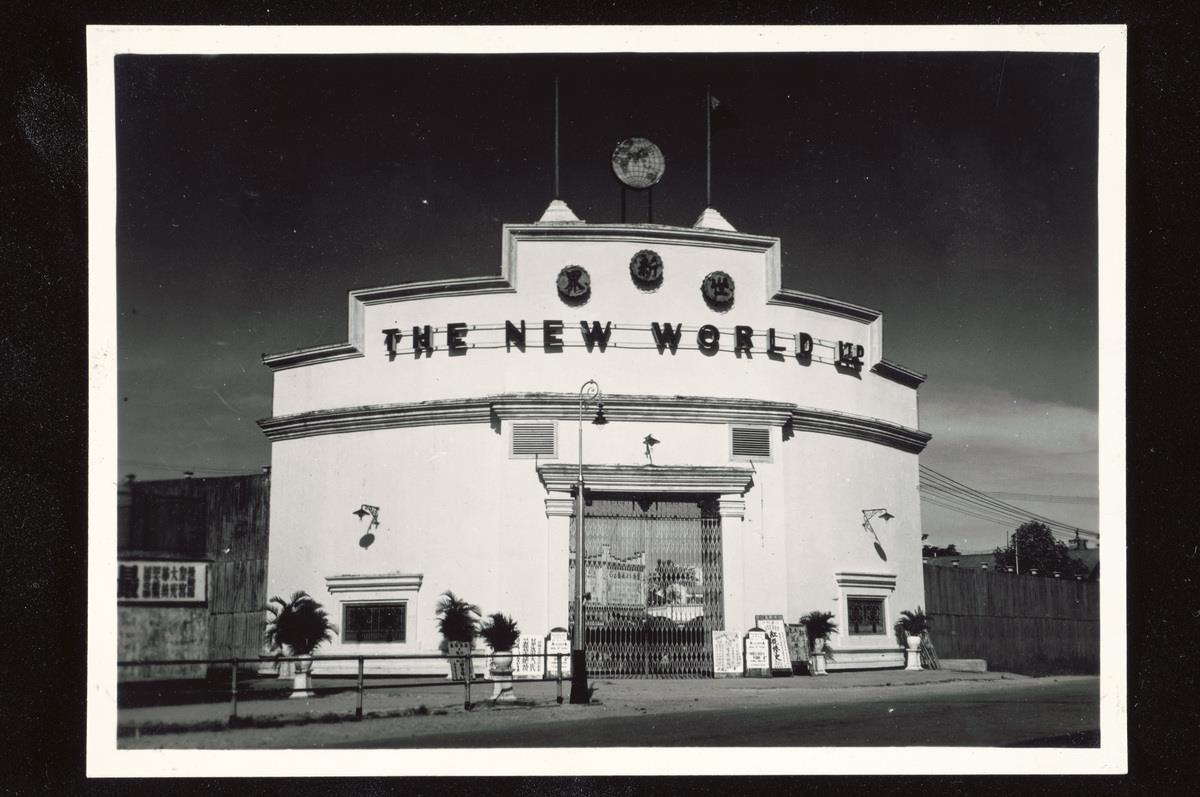 New World Amusement Park