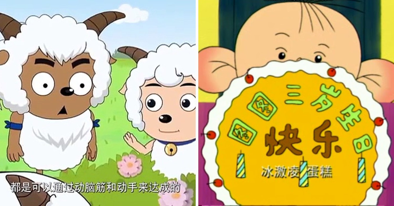 Reconnecting with my Mother Tongue - Chinese cartoons