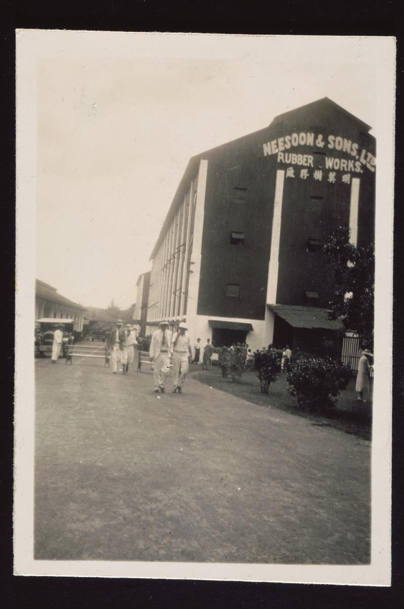 nee soon rubber factory 1900s
