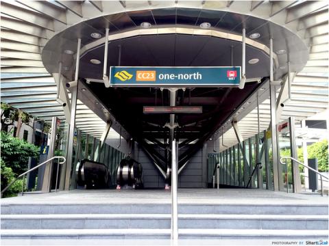 one north mrt station