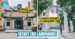 cbd landmarks