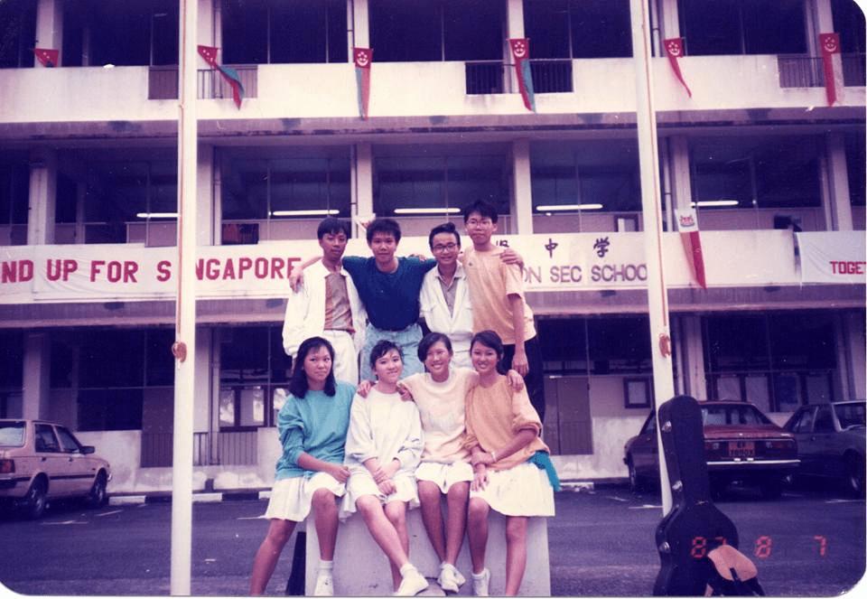 upper thomson secondary - school