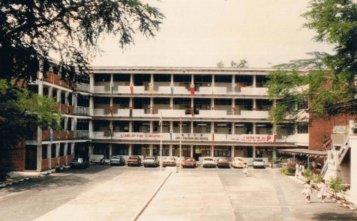 upper thomson secondary - school building