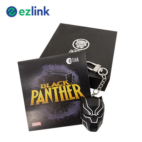 black panther ez-link