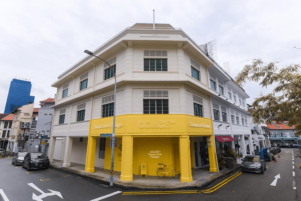 Teck Lim Road Singapore