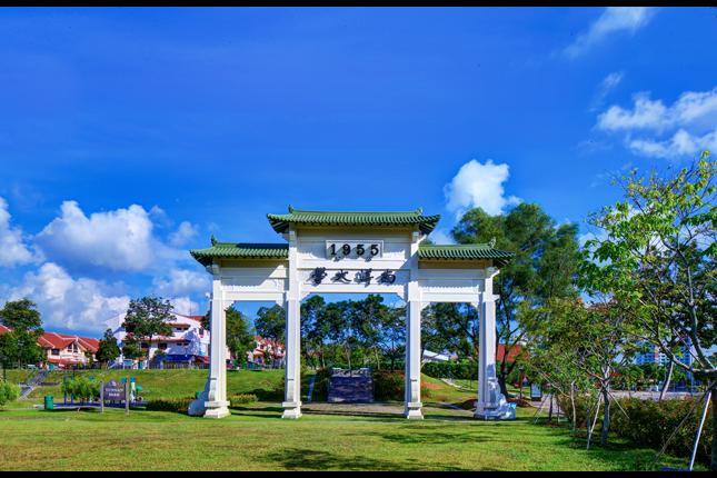 Nantah Arch