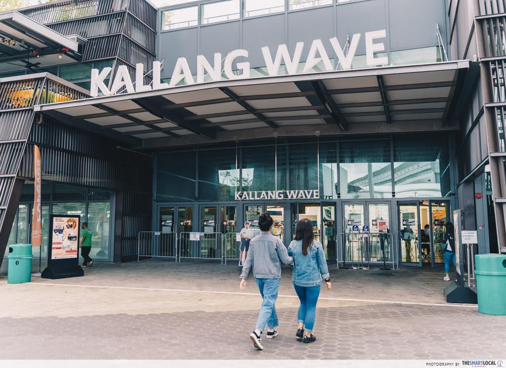 Kallang Wave Mall entrance