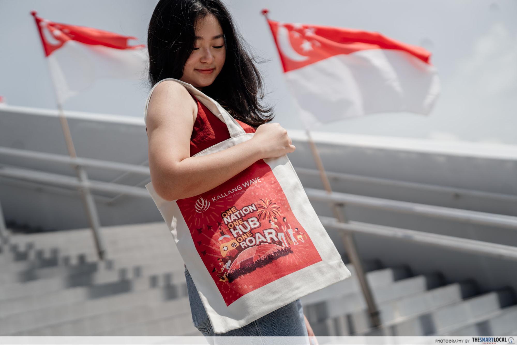 kallang wave mall National Day goodie bag