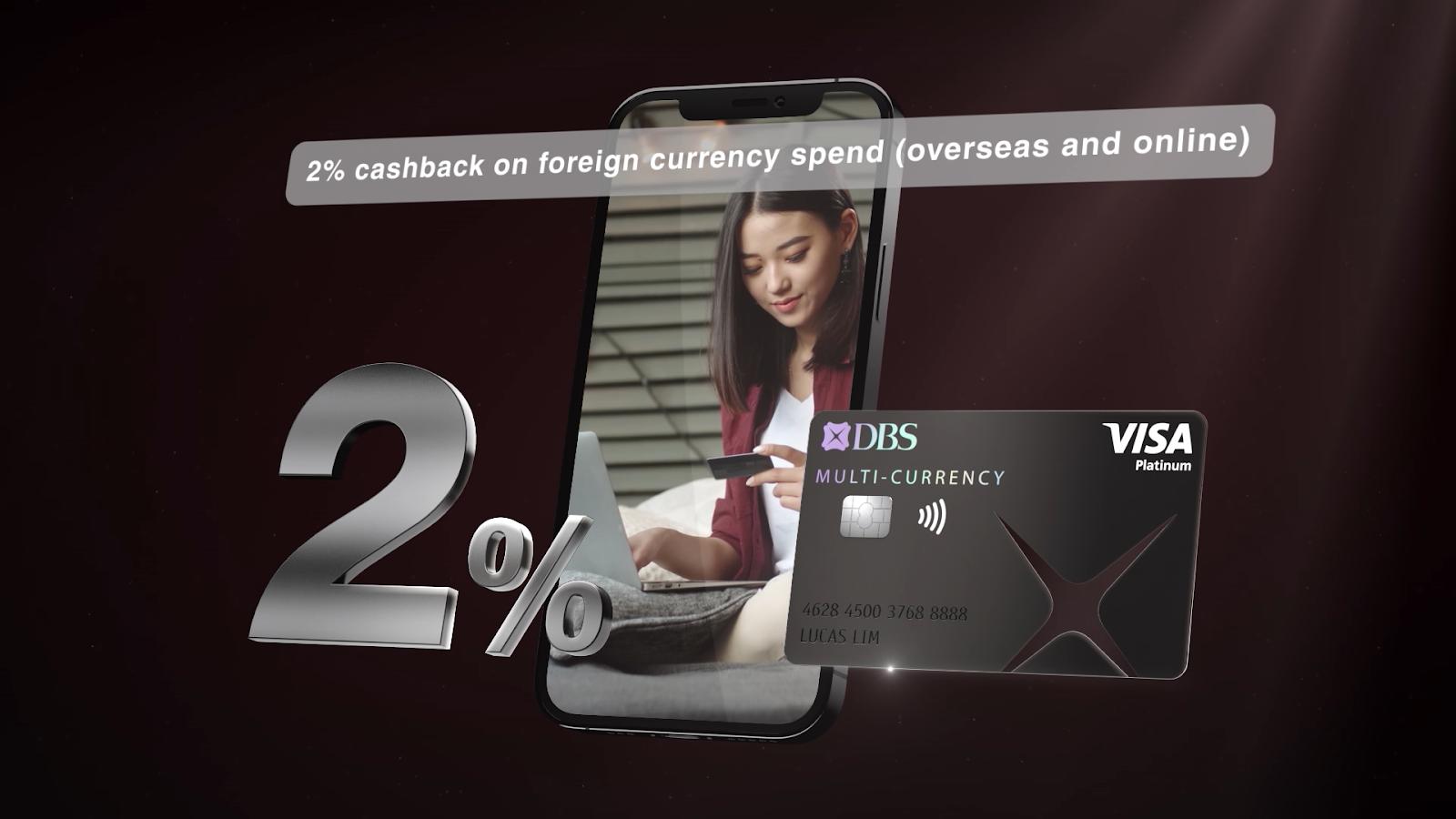 dbs visa debit card