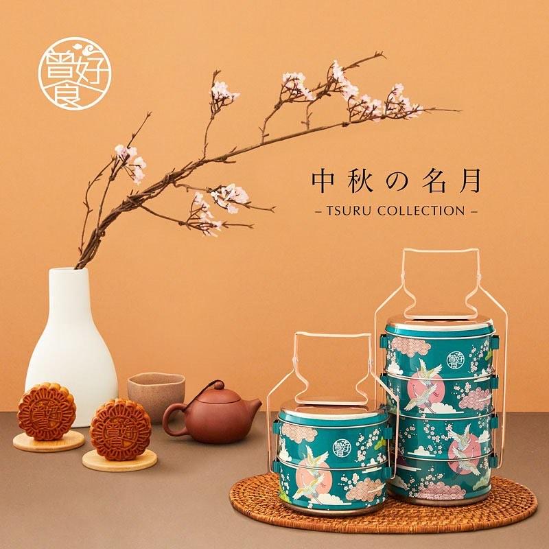 Mooncake Boxes 2021 to Repurpose - ChangHoSek