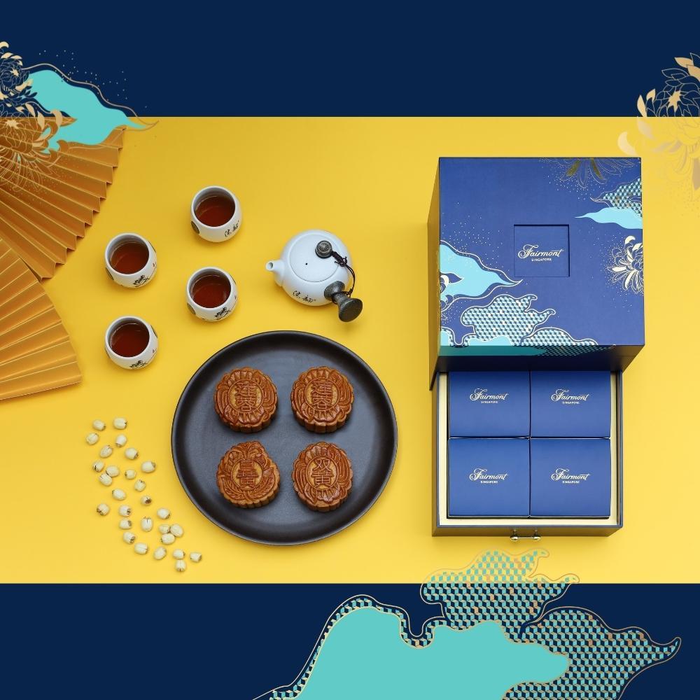 Mooncake Boxes 2021 to Repurpose - Fairmont Singapore