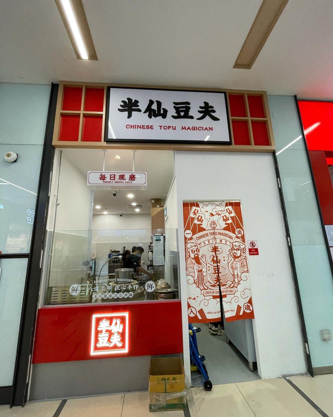 Chinese Tofu Magician