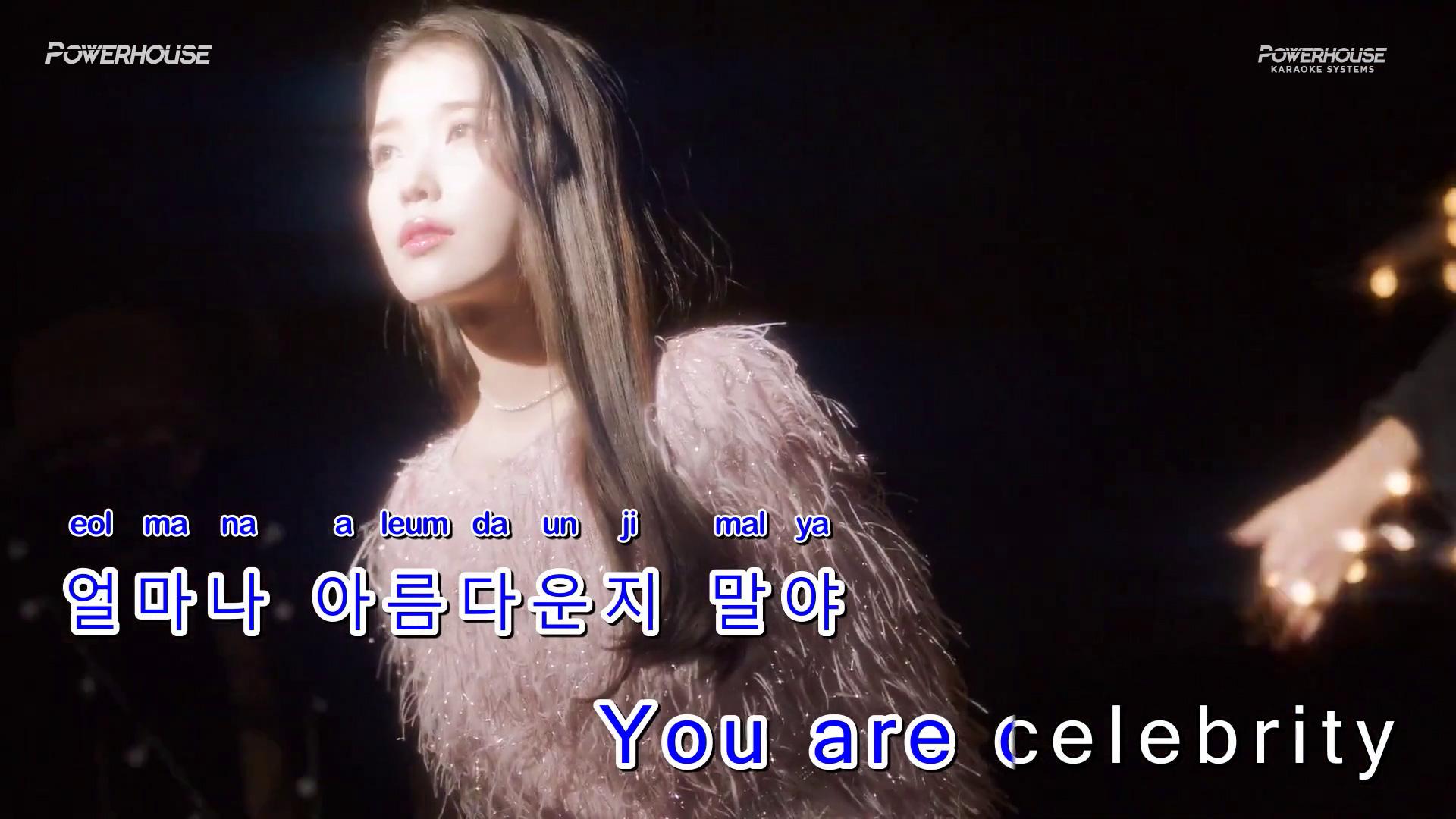 pinyin lyrics powerhouse karaoke