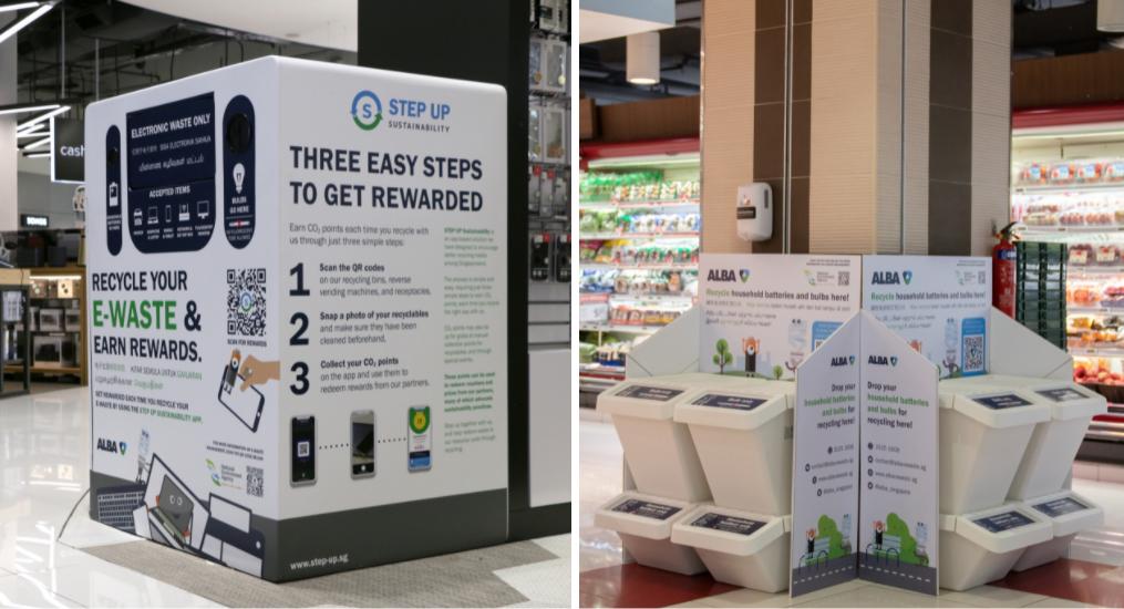 ewaste bin recycling singapore