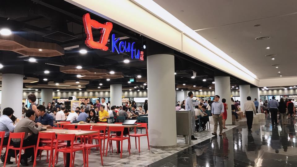 Sungei Road Thieves' Market - Koufu Food court