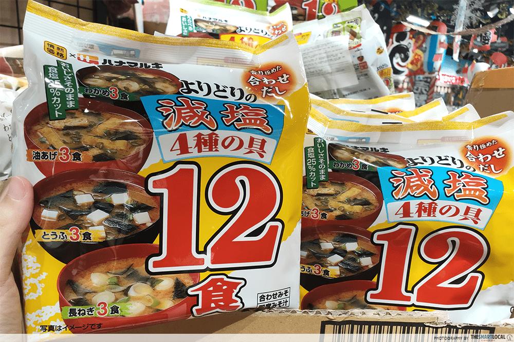 Instant Miso Soup Sachets