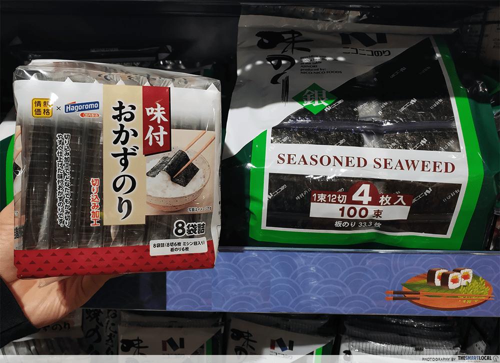 Seaweed Sheets Seasoned Roasted