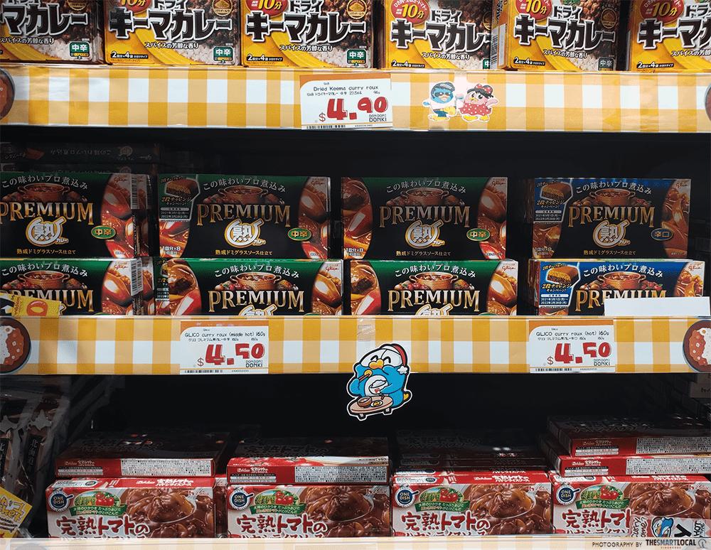Japanese Curry Sauce Mix