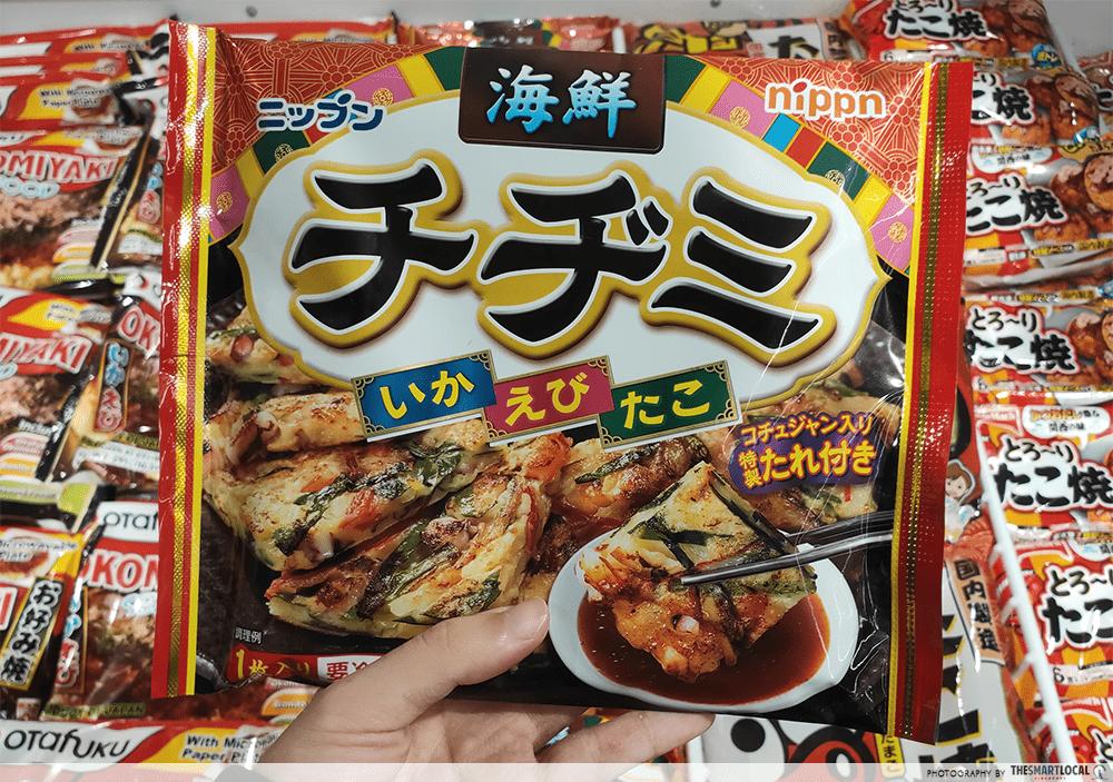 Frozen Kimchi Pancake Don Don Donki