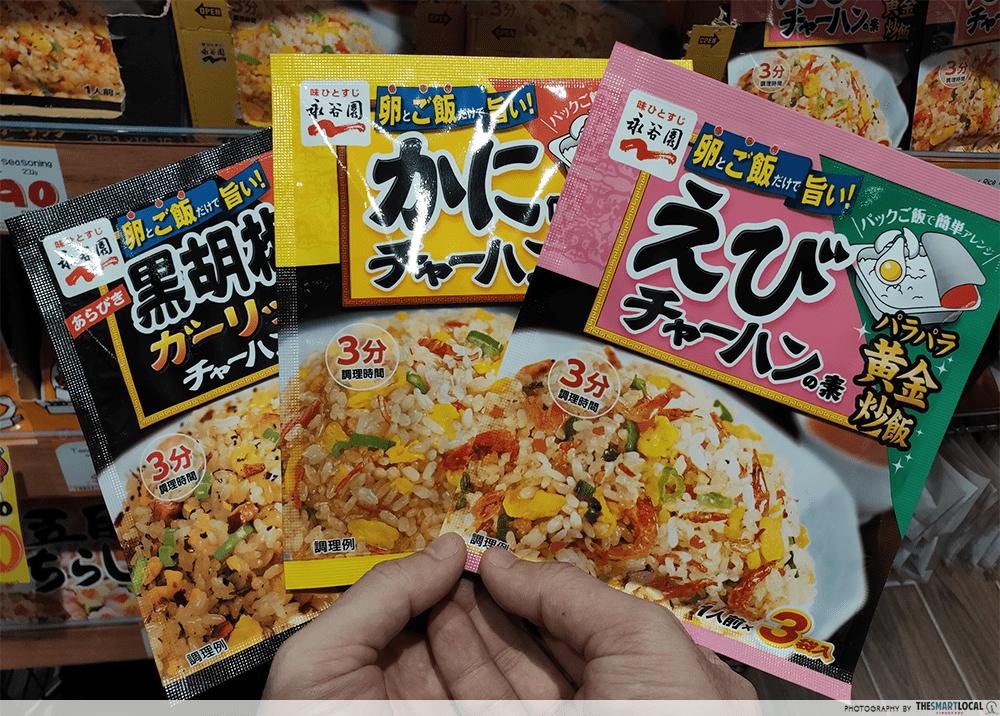 Fried Rice Seasoning Packets