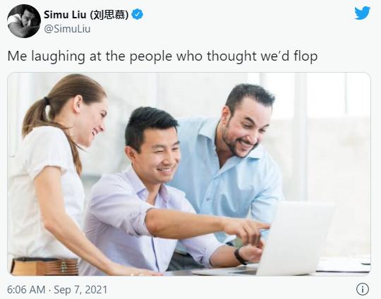 simu liu tweets his stock photo