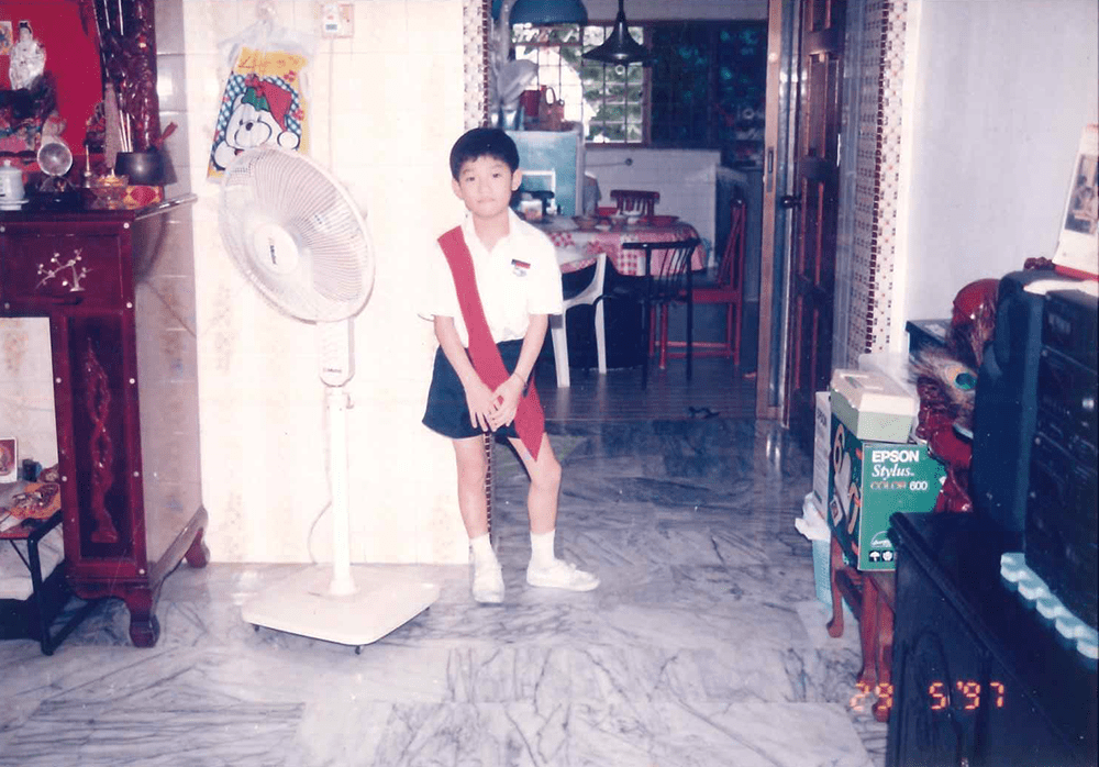 old primary school school uniform