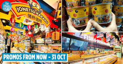 don don donki tampines 1 cover