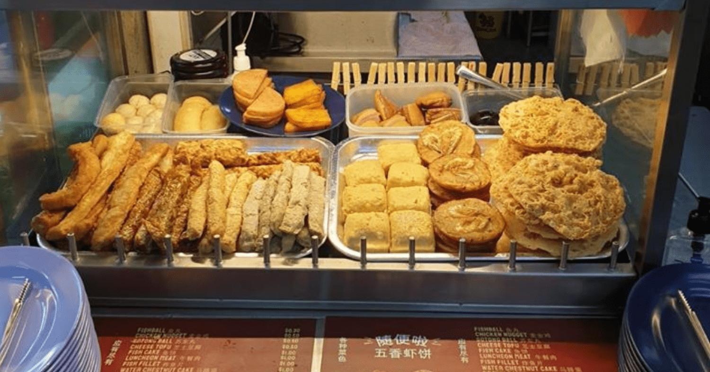 Anything Lah Ngoh Hiang Prawn Fritters