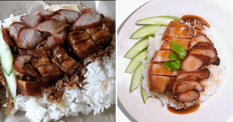 73 Xiang Ji Chicken Rice