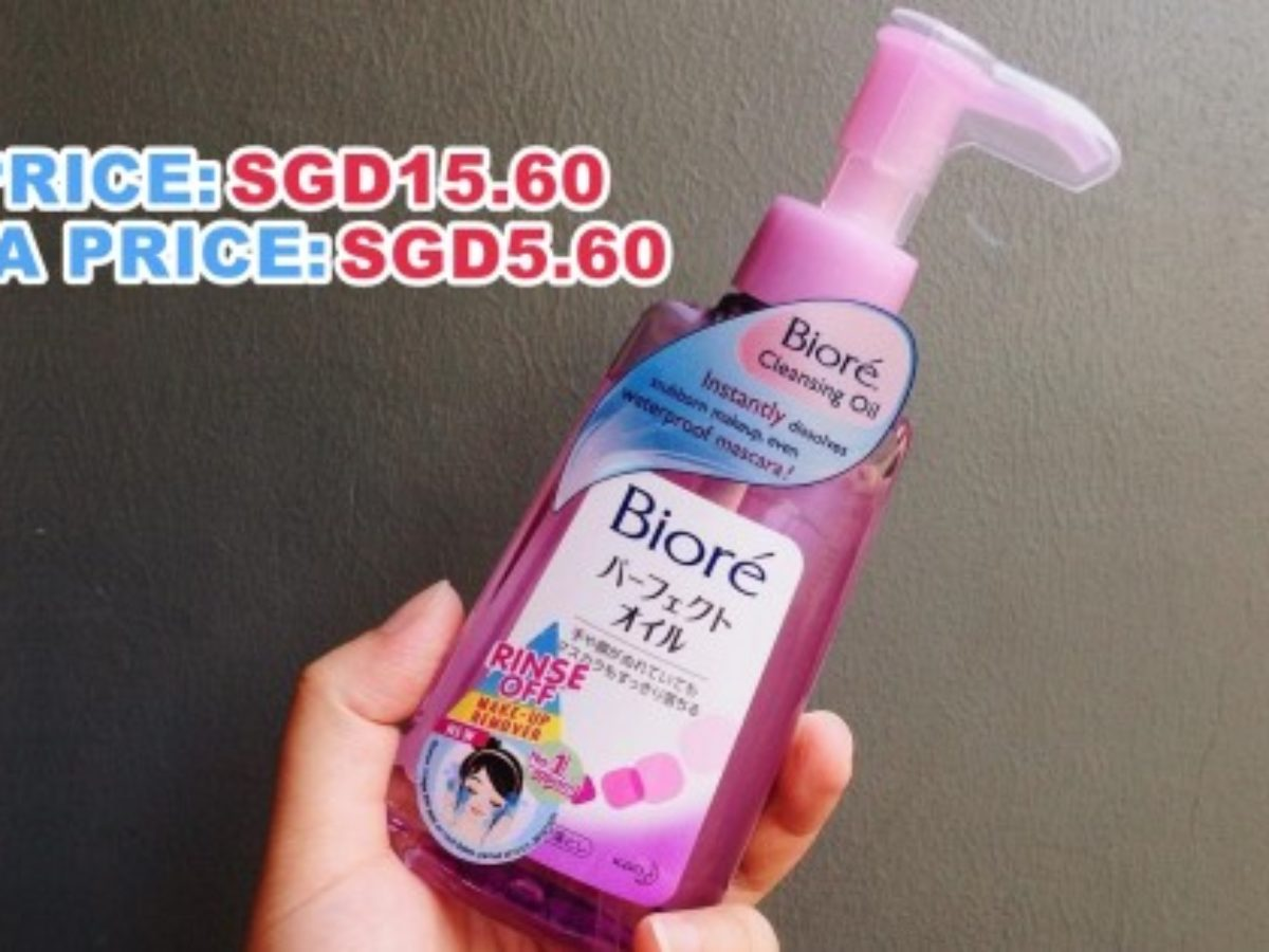 22 Beauty Products In Jb S Sephora Watsons That Cost Up To 73