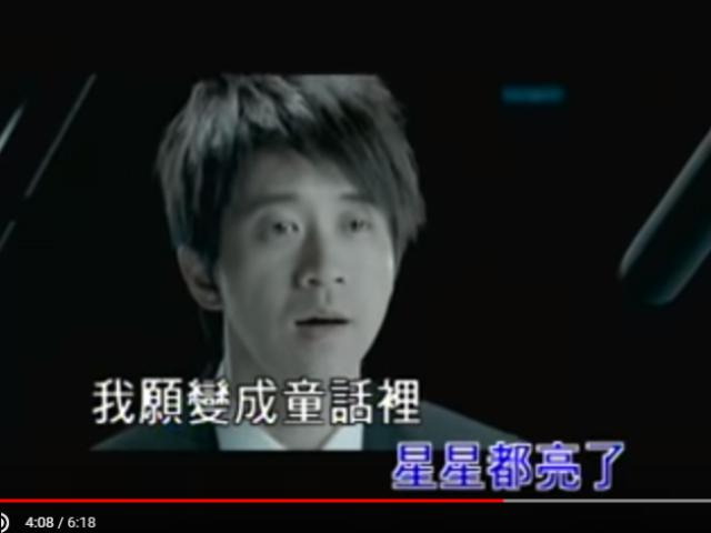 vendita a buon mercato usa vero affare buono sconto 15 Mandarin Karaoke Songs You'll Know If You Were A Party ...